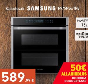 Küpsetusahi Samsung NV75N7646RS